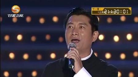 黄安一首经典歌曲《新鸳鸯蝴蝶梦》,熟悉的旋律,太好听了
