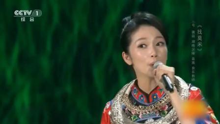 音乐教师龚丽演唱土家族民歌《找莫米》, 韵味别致好听