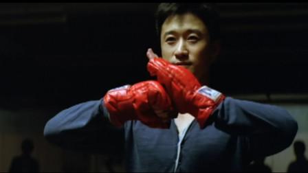 【黑拳】吴京正式加入地下黑拳赛,连战3人战斗力惊人