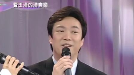 小哥用国语演唱粤语经典歌曲《浪子心声》,没想到还有这种操作
