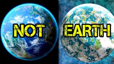 科学家发现的5颗与地球极为相似的星球!