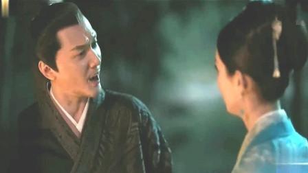 知否:明兰婚后私会齐衡,被顾廷烨当场撞破,怒吼:你到底爱谁!