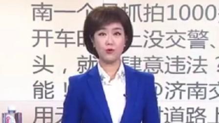 春节租赁市场红火 以租代买回家过年 每日新闻报 20190123