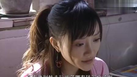 奋斗:夏琳替陆涛想招,杨晓芸向南拌嘴,众兄弟做客四合院