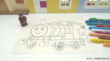 玩具SHOW托马斯小火车 第一季 托马斯小火车涂色画熊大画画
