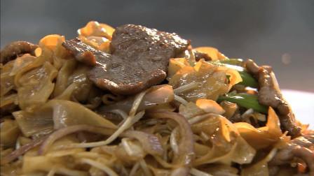 广东人比较喜爱的一道美食 米食 干炒牛河
