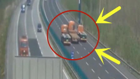 三个大货车司机高速路段并肩同行,几秒后现场画面不忍直视