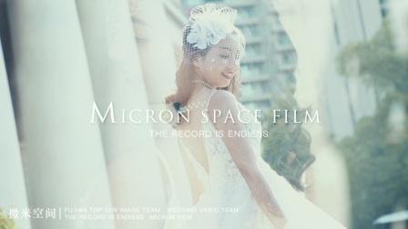 微米空间影像作品:你是我带着阳光的味道,日复一日的梦想