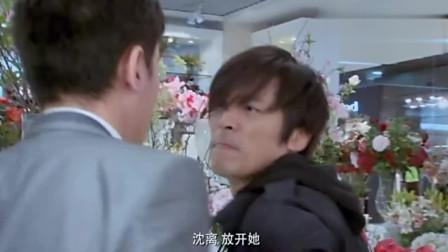 苦咖啡:胡歌给了韩栋一拳,胡歌直接抱紧委屈的白冰,甜!