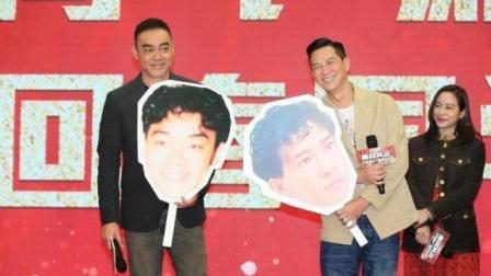 现场:《廉政风云》花式拜年 张家辉刘青云重返21