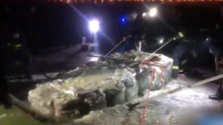 老人失踪3个月在冰下找到 救援队取出整块冰