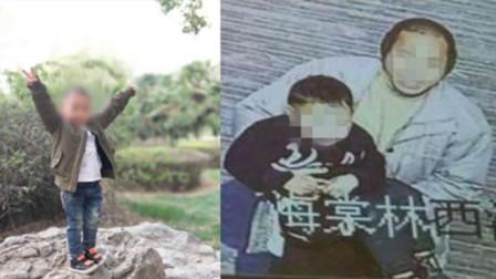 3岁男童公园内被抱走 嫌疑人在外地被抓获