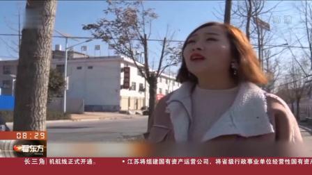 看东方 2019 陕西商洛:68岁乘客错过站点拽司机,致公交车