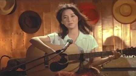 齐豫经典歌曲《橄榄树》, 出自电影《欢颜》, 你还记得吗?