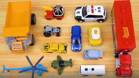 学习认识矿山自卸卡车 救援直升机等多种玩具汽车 小七识汽车
