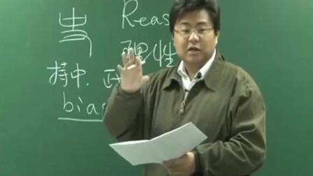 石国鹏讲历史:劝君莫谈陈寅恪,中国近代百年