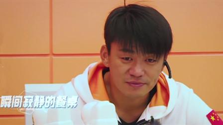 《挑战吧!太空》王宝强得相思病,陈锴杰不在的第一天想他