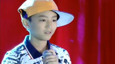 神奇的节目《向上吧少年》!海选淘汰蔡徐坤王俊凯!太没眼光了!