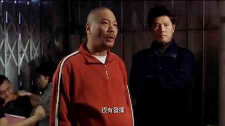 达叔是刑事情报科的卧底,他找到星爷,邀请他演一部卧底大戏!