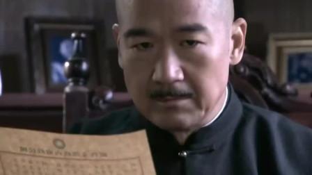 中国1945:张国立自认是好消息,看了信后,表情变了