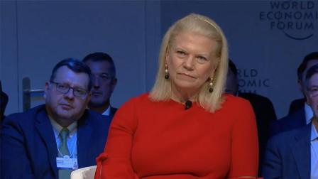 """【直击达沃斯】IBM首席执行官:企业有责任弥补技术带来的""""劳动力鸿沟"""""""