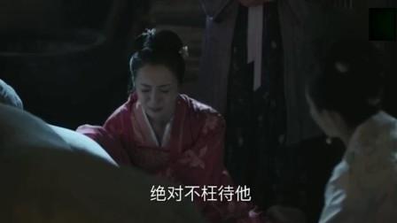 知否预告曼娘称昌哥儿已经死了,让赵丽颖去地府找他