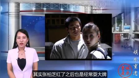 她究竟做了什么让华仔这样生气,刘德华称:这辈子不会与她合作