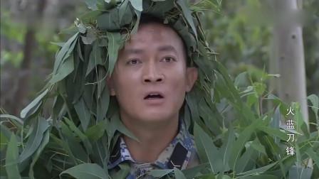 火蓝刀锋:蒋小鱼的小聪明是真多,让监视他们的教官都觉得奇怪!