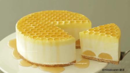 巧用气泡纸做出蜂巢的效果,不用烤箱也能做的蜂蜜芝士蛋糕