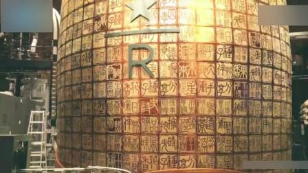 最大的星巴克!星巴克臻选上海烘焙工坊,真的很不错