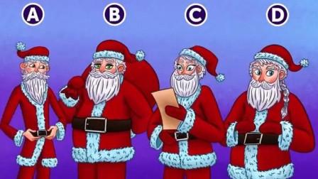 趣味锻炼:图片中有4个圣诞老人,哪个是女生?