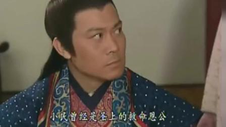 秀才爱上兵:马浚伟曾伟权争当主副审,各显神通,千岁不敌万岁