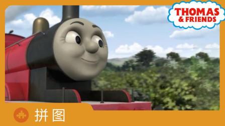 托马斯和朋友拼拼看  詹姆士 英文版