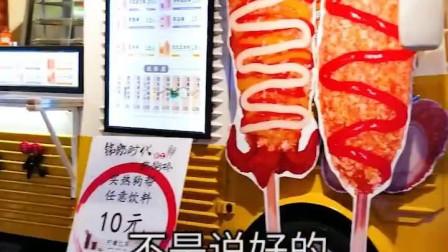 风味人间:网红美食芝士棒,吃过吗