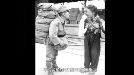 二战时期,日本兵真的很矮吗?真实身高不忍直视!