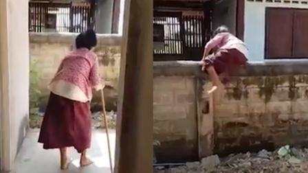84岁奶奶杵拐杖缓慢行走 突然撩起裙子麻利翻墙