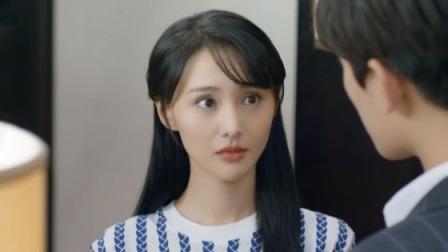 《微微一笑很倾城》 28集 郑爽贝微微cut