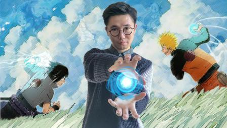 十年圆火影梦,中国少年成为日本动画导演