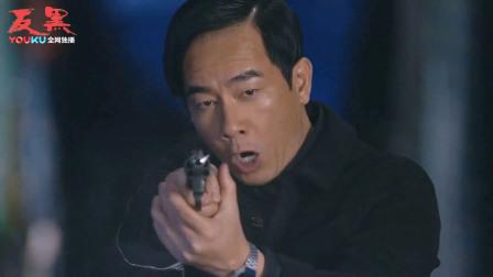 陈凤翔开枪打张少钧,嚣张被捕 国语