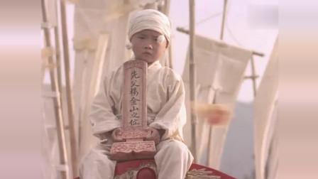 《菊豆》:天青和菊豆经典演绎中国传统葬礼,