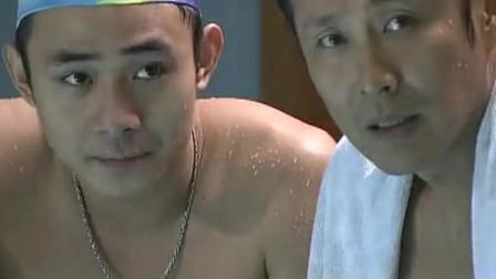 中国式离婚:丈夫对妻子不感兴趣,可是一去泳池,区别就大了!