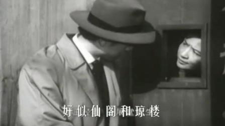 怀旧影视金曲  1981年老电影《特高科在行动》插曲《和风吹过苏州》李谷一