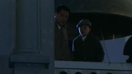 小耗子还在奇怪为何有人在码头时,男子却一句话道出