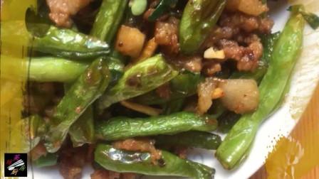 正宗的大葱炒回锅肉的做法,不但好看也好吃又美味