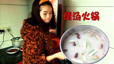 农村自制清汤火锅,味道独特,超简单的做法,最健康美味的火锅!