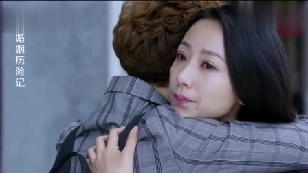 婚姻历险记大结局:姜黎最后和武功离婚,最后的拥抱两人泪奔了