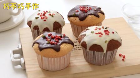 巧克力杯装蛋糕的制作方法,情人节创意美食diy,手工教程