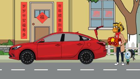 春节开车回家安全指南
