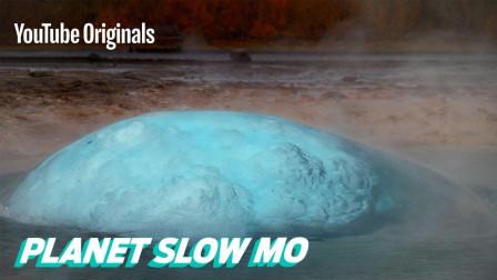 慢镜头展示上帝的蓝色眼泪哭起来很壮观的冰岛间歇喷泉