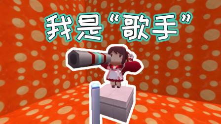 """最可爱的花小楼:我是""""歌手""""! 片尾有彩蛋~"""